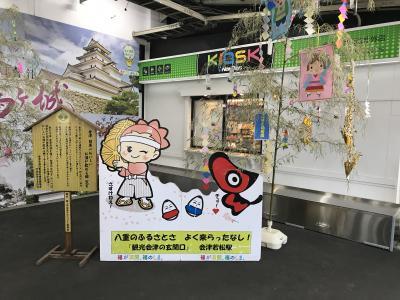 ぶらり会津若松歴史散歩、2017年7月