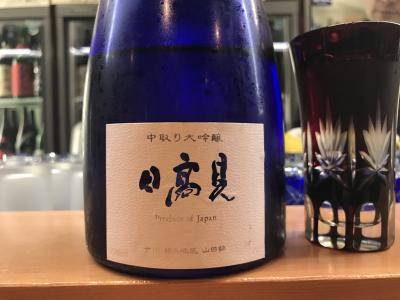 JR、IRいしかわ鉄道、あいの風とやま鉄道、えちごトキめき鉄道を乗り継ぐ旅。旅の最後に金沢で日本酒の美味しいお店に出会う。