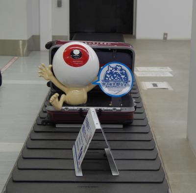 2017年4月 弾丸三江線への旅(1日目-1)~まずは米子へ