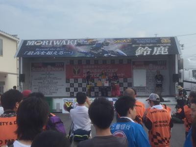 2017 鈴鹿バイクであいたいパレード 参加して来ました。