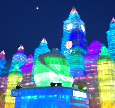 中国《黒竜江省哈爾濱市》世界三大氷祭り観光!
