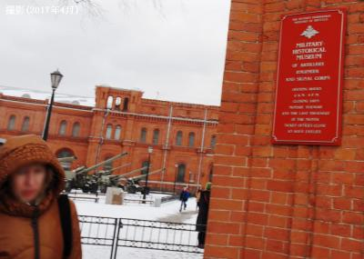 マニア垂涎の軍事博物館たち ロシア軍事博物館 見て歩る記(1)