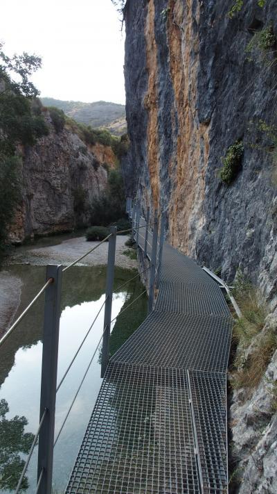 アルケサルの渓谷ハイク