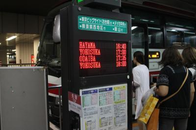 【バス乗車記】横浜(YCAT)~葉山。遠回りして旅気分を味わう。本数は少ないが便利な路線。