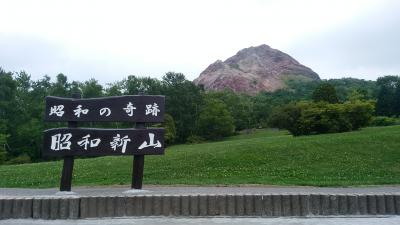 ドライブat北海道~気ままに一人旅~Vol.5
