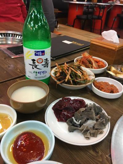 極寒のソウル旅  2泊3日
