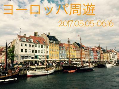 ★ヨーロッパ周遊10ヶ国 ④★ デンマーク(コペンハーゲン)→ノルウェー(ベルゲン)