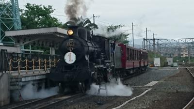 京都鉄道博物館に行ってきました・・・その1