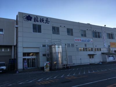 山梨、長野、工場見学の旅。1日目