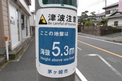 茅ヶ崎市の海抜表示