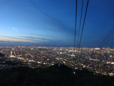 てくてく。。。銭函散策♪~『札幌夜景ディナーコース』 バスツアー☆