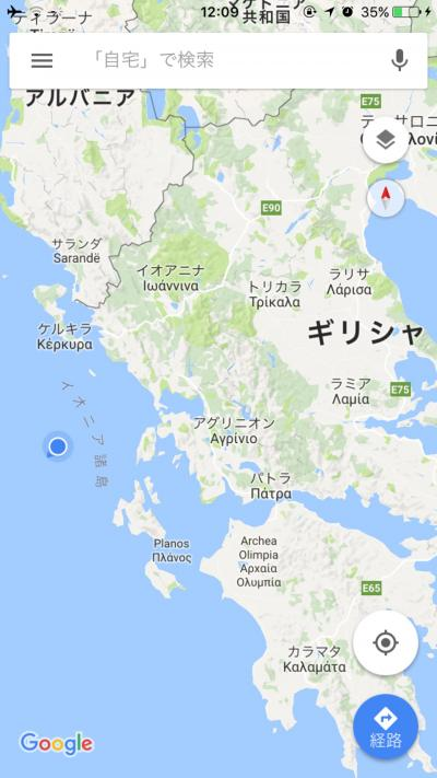 イタリア発の地中海クルーズ2017(3)