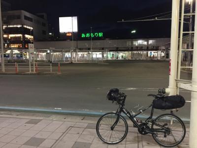 自転車で下北半島5-1 青森市内