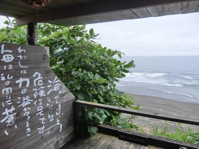 満足、満腹! 心のリゾートで疲れをほぐす!~「海の別邸ふる川」滞在記 in白老町虎杖浜
