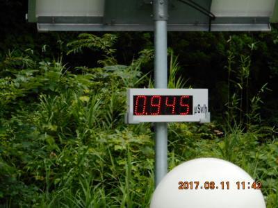 アドレス110の旅 0.945mSv/h 飯舘村はバイクで通るべきでなかった