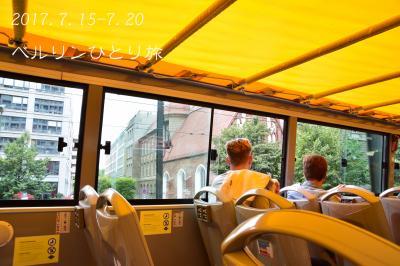 ●ひとりでベルリンを巡る(4)気になったところで下車しつつパープルラインにも乗ってみて、〆にDDR博物館●