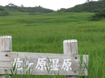ちょこっと、竿燈まつりの下見して ちょこっと、竜ヶ原湿原。そして、鳥海山のふもとでおやすみなさい。1/4