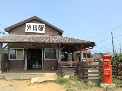 銚子電鉄の駅を巡る旅(一部観光あり)