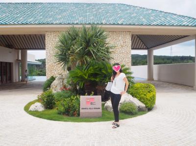 ANAプレミアムクラスで行く「オリエンタルヒルズ沖縄」から出ない2泊3日の旅(梅雨)
