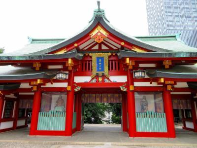 2017 秋のモグラ駅巡りの前に日枝神社で魔除け祈願