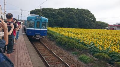 2017年8月 銚子電鉄に乗る小さな小さな旅