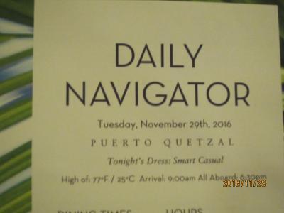 F9.Fort LauderdaleからSan Diegoまでの16日間の船旅★10.Tuesday - Nov 29, 2016Puerto Quetzal, Guatemala