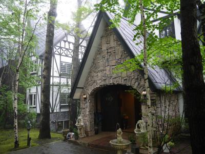 高原の中に建つ 絶品創作フレンチがいただけるホテルに泊まる 「愛妻の丘」「嬬恋 バラギ高原ホテル ラパン」