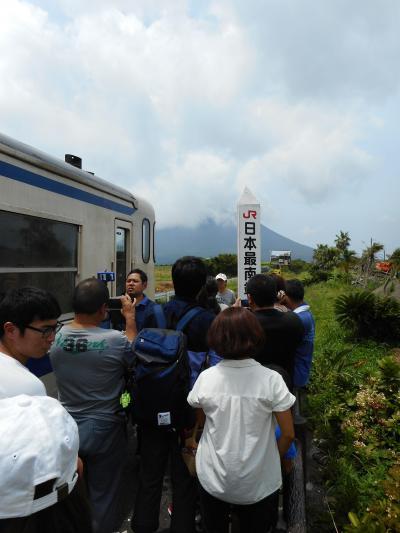 青春18切符で日帰り旅(鹿児島中央~枕崎、宮崎)