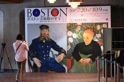 東京都美術館 ボストン美術館の至宝展 上野恩賜公園
