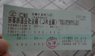 青春18きっぷ 東北編(2017年夏休み 1日目)会津若松 喜多方