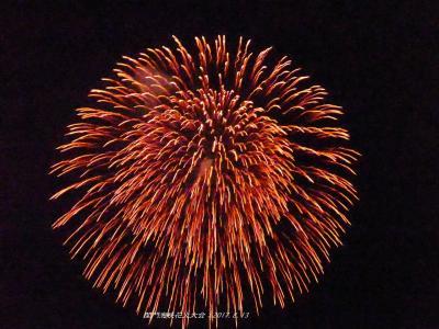 *第33回関門海峡の空に奏でる音楽と花火の競演*