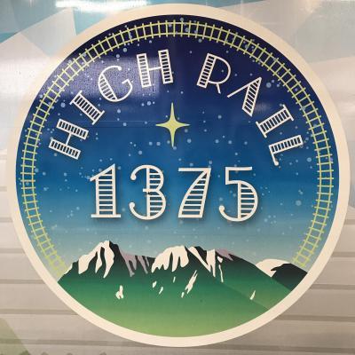 高原列車で行こう!