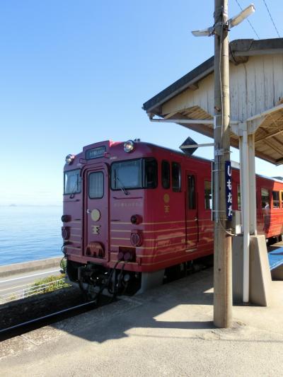 2017夏休み 四国観光列車乗り鉄の旅 2 伊予灘ものがたり 乗車編