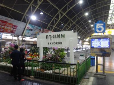 タイ全県制覇の旅 2017年始 5 ロッブリー