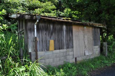 2017年8月のと鉄道駅めぐり中篇(能登線廃駅めぐり1)