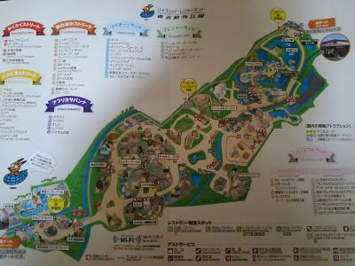 東武動物公園(宮代町)に遊びに行きました