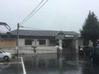 2017年8月 埼玉散策③ 雨の中の小川町&越生