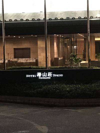 ホテル椿山荘東京へ行ってきました