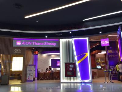 タイ専科 -45- タイ アジア SIM データ通信 <備忘 覚え書き>