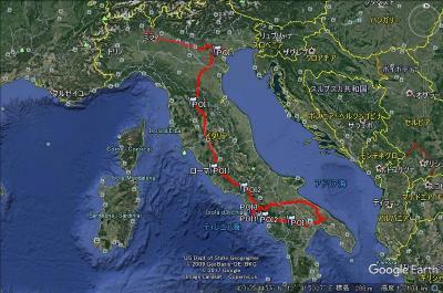 イタリア12泊14日 列車での縦断の旅~(1)ミラノ編