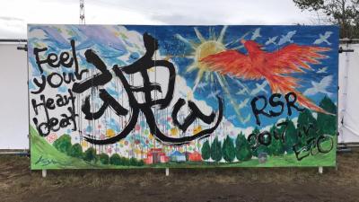 RISING SUN ROCK FESTIVAL 2017 in EZO にてライブペイントパフォーマンス