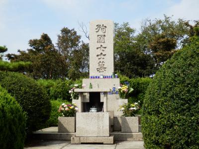 三ヶ根山頂の殉国七士廟に参拝