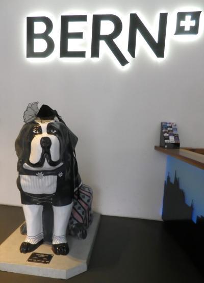 スイス・ミュージアムに行こう26.BernARTiner~セントバーナードを探せ! in ベルン