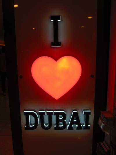 Dubai & Abu Dhabi 2015