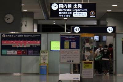 NH98便、関西→羽田搭乗メモ。国際線機材での運航便、少しだけ国際線の雰囲気を感じながら。