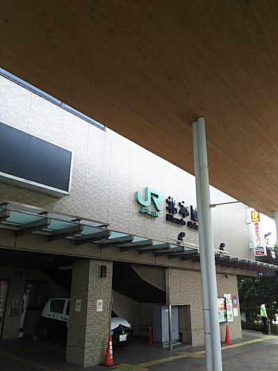 北本駅のちょい旅(第1回目)
