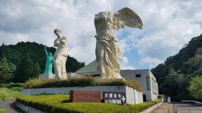 ☆エェ~ッ?!っと誰もがブッ飛ぶ、三重の ア・ヤ・シ・イ 『ルーブル彫刻美術館』☆