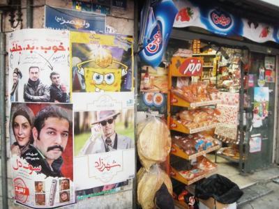 テヘラン   旅行  BACK  RECORD    2017