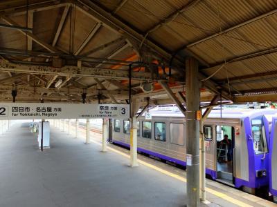 関西本線でふらっとあの街「亀山」へ