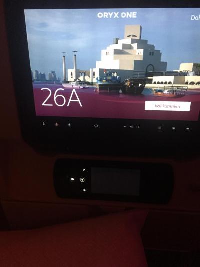 【中欧一人旅①】カタール航空で羽田→ドーハ→ミュンヘン その1